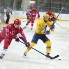Пензенский «Дизелист» сыграет в финале Кубка Регионов