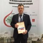 Главный ортопед Пензенской области Кибиткин презентовал «сустав будущего»