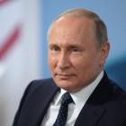 Прямая трансляция инаугурации президента России Владимира Путина