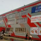 Прокурор Попов хочет оштрафовать владельца пензенского ТЦ за эксплуатацию здания без разрешения