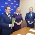 Стрельников, Мещерякова и Антонов пополнили списки кандидатов от ЕР на праймериз