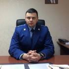 Прокурор Кабаев наказал порочного башмаковца трудотерапией