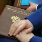 Молния! Милосердов покинул должность прокурора