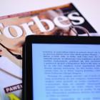 Пензенские вузы не попали в ТОП 100 Forbes
