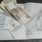 Новые тарифы на «коммуналку» для пензенцев