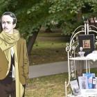 В Пензе стартовал праздник в честь М.Ю. Лермонтова