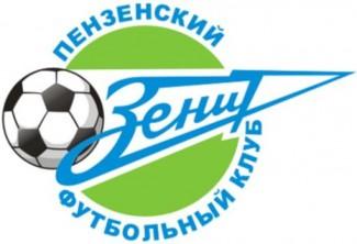 Пензенский ФК «Зенит» банкротят