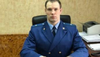 Кузнецкий прокурор наказал равнодушного чиновника