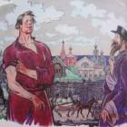 Пензенцев познакомят с символом города - Балдой