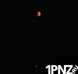Пензенцы обсуждают «кровавое» событие нескольких тысячетилетий