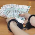 Азартные сотрудники пензенской транспортной полиции не задекларировали доход от букмекерских ставок