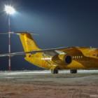 «Саратовские авиалинии» украли у пензенцев отпуска