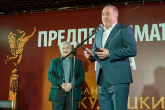 Путин отметил Ибрагимова