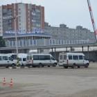«Пензенское объединение автовокзалов» готовится к глобальным переменам