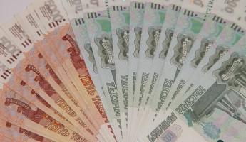 Пензенским вкладчикам «Московского Вексельного Банка» выплатят полмиллиарда страховых