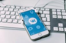 «ВКонтакте» повысила настройки приватности