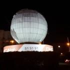 Пензенский «Глобус» засиял