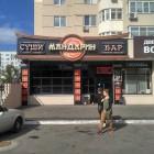 «Мандариновый» бизнес-ланч у бывшего главного пензенского гаишника