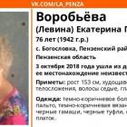 Пропавшую в Пензенском районе женщину нашли...