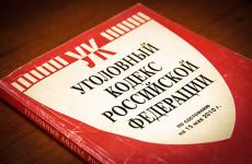 Пензенец перечислил неизвестному сорок тысяч рублей