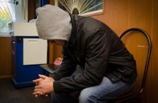 Полицейские поймали молодых пензенцев со свертком наркотиков