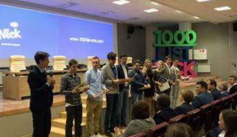 В Пензе стартовал седьмой сезон программы «1000-list-nick»