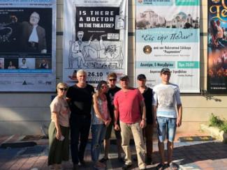 Пензенский драмеатр поставит спектакль с актерами Кипра