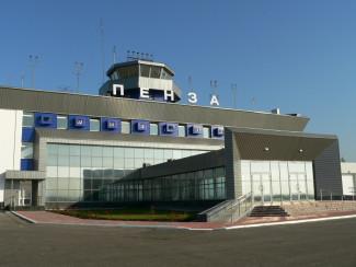 Пензенцы смогут выбрать название для аэропорта