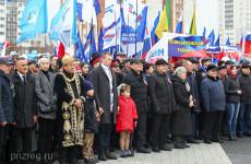 В торжествах, посвященных Дню народного единства, участвовали 6 тысяч пензенцев