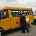 Пензенская область получила первую партию новых школьных автобусов