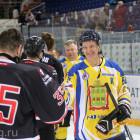 Команда правительства Пензенской области обыграла в хоккей команду «Российская пресса»