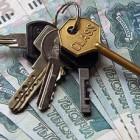Пензенская облать получит более 3 миллионов рублей на переселение соотечественников из-за границы