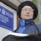 Два жителя Пензенской области попытались украсть у почтальона пенсию