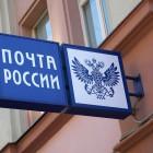 В Пензенской области пострадавшая сотрудница почты идет на поправку