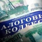 Когда не хочется делиться: организация из Пензенской области не заплатила налоги в сумме более 45 миллионов рублей