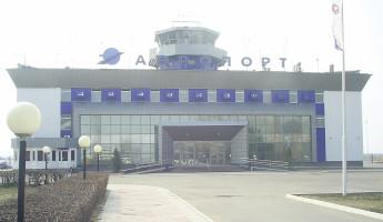 Битва за Лермонтова. Пензенский аэропорт выходит во второй тур