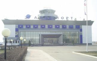 Подошло к концу голосование за новое имя для пензенского аэропорта