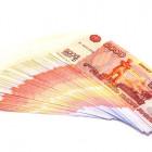 Аттракцион невиданной щедрости: налоговики «простили» неплательщикам почти 300 миллионов рублей