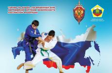 В Пензе пройдёт турнир по дзюдо, посвященный Дню образования органов безопасности России