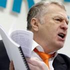 «О, сын юриста! Ты наш бох!». Жириновский предлагает пензенцам 50 тысяч за лучший стих о нем