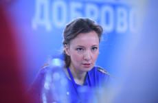 «Откупиться от детей нельзя». Анна Кузнецова прокомментировала скандал в городе Клинцы