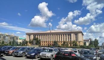 Где на Руси жить хорошо? Пенза обошла Пермь в рейтинге городов-2018