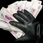 Пензенец обокрал две микрофинансовых организации