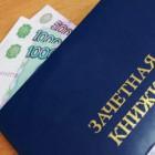 Доцент пензенского университета задержан при получении взятки