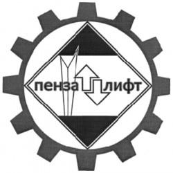ФСБ вмешалось в еще одно дело о банкротстве крупного пензенского МУПа