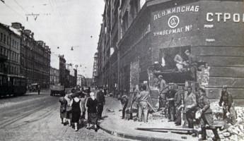 75 лет со дня снятия блокады Ленинграда: как выжил город