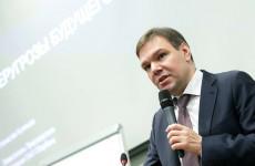Леонид Левин отметил важность мнения регионов в развитии цифровой экономики страны