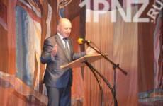 Депутат Фирюлин призвал пензенцев раскрыть свои амбиции