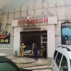 Серьезный пожар в Пензе: горит автосалон «Клаксон»