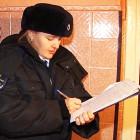 В пензенском Арбеково мужчина избил и ограбил сожительницу
